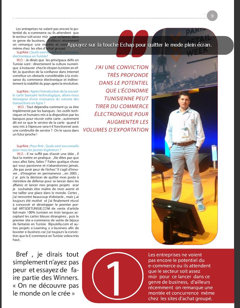 E-COMEMRCE TUNISIE SUP COM 2015