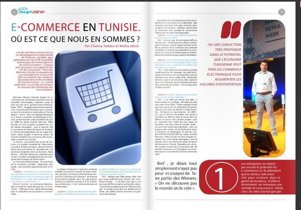 magazine-supcom