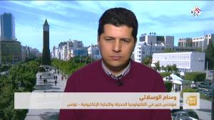 https://www.facebook.com/tunisie.ecommerce/