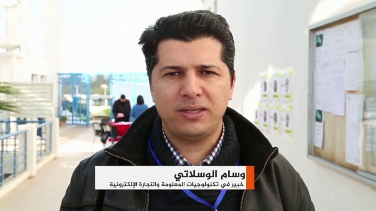 E-COMMERCE ENSI TUNISIE